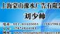 供应黑龙江影视频道广告部代理电话