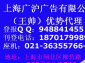 供应中国水运报遗失声明挂失登报电话